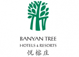 悦榕庄(Banyan Tree)